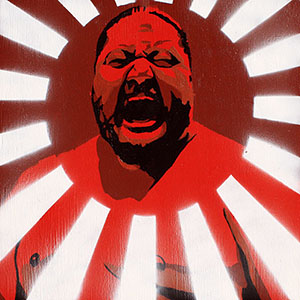 Purchase Yokozuna print by Rob Schamberger
